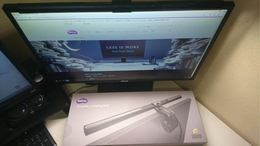 BenQ ScreenBar 色温度調整  6500K