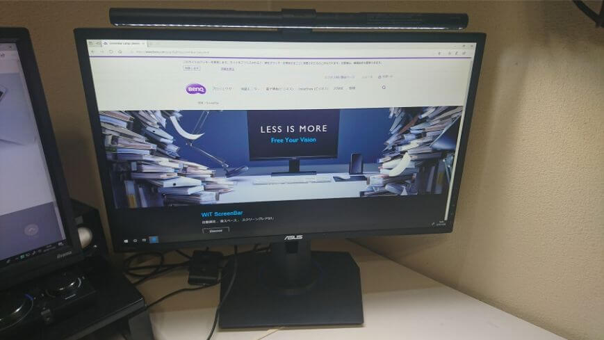 BenQ ScreenBar ON OFF